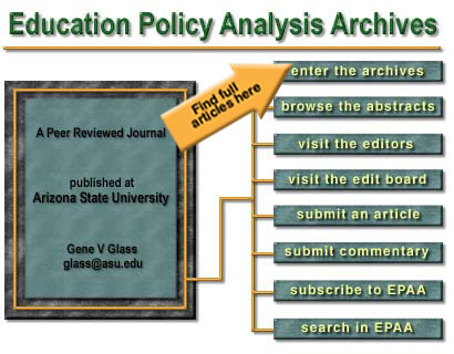 journal articles on education management
